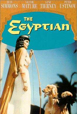 Photo of The Egyptian DVD